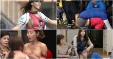 8 ภาพเหตุการณ์ ดาราเกาหลีกับการโชว์หวิวออกจอโดยไม่ตั้งใจ