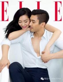แฟชั่นของสามี-ภรรยา (จำลอง) ซีวอน - ลิ่วเหวิน