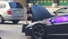 ชาวเน็ตอ้างเจอ จีดรากอน (G-Dragon) กับ Kiko พร้อม Lamborghini คันงาม