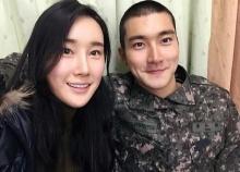 น้องสาวชีวอน เผยภาพถ่ายร่วมกับพี่ชายเธอ