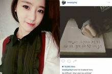 ฮัม อึนจอง วง T-ARA  อ้อนแฟนคลับ โพสต์ภาพเขียนภาษาไทย