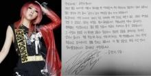 มินจี 2NE1 ร่ายยาวจดหมายขอโทษแฟนคลับ