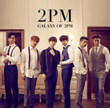 2PM เตรียม Repackage อัลบั้ม GALAXY OF 2PMเร็วๆนี้