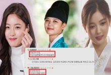 งานเข้าไม่ตั้งตัว .. คิม ยูจอง โดน คนรักปธน.เข้ามารุมด่า!!