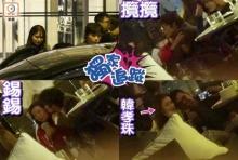 สื่อฮ่องกง ตีข่าว  อี บยองฮุน จุ๊บแก้มสาวปริศนาในผับ