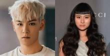 สาวคนนี้ไงที่ตกเป็นข่าวกับท็อป (T.O.P) BIGBANG!!