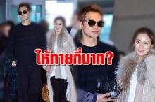 ส่องราคาชุดแฟชั่นสนามบิน เรน คิมแทฮี รวมทั้งตัวเท่าไหร่?!