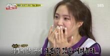 อีกวางซู ทำกางเกงหลุดโชว์ก้นต่อหน้า ซนนาอึน ในรายการ Running Man! (คลิป)