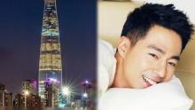 โจอินซอง ซื้อห้องพักสุดหรูในราคา 270 ล้านบาท เป็นของขวัญให้กับครอบครัว!!