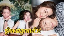 วงในแฉ!! เรน-คิมแตฮี รู้เพศลูกแล้ว กำหนดคลอดปลายเดือนตุลาคม!!