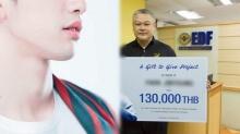 ชื่นชม! แฟนคลับนักร้องเกาหลี บริจาคเงินโปรเจกต์วันเกิด ให้เด็กกำพร้า 3 จังหวัดชายแดนใต้
