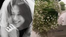 มีการเผยว่าช่อดอกไม้แสนแพงของซงฮเยคโยในงานแต่งงาน เป็นของขวัญจากคนนี้!