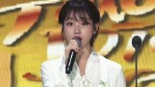 ข้อความสุดเศร้าจากไอยู ถึงจงฮยอน ในงาน Golden Disk Awards