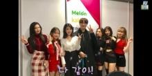 ไอยู (IU) ช่วยทำให้ผู้จัดการส่วนตัวซึ่งเป็นแฟนตัวยงของ Red Velvet ได้เจอกับพวกเธอ