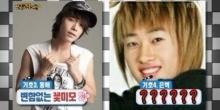 Super Junior เลือกสมาชิกในวงที่พวกเขาคิดว่าเปลี่ยนไปมากที่สุดตั้งแต่เดบิวต์