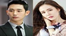 จองแฮอิน เตรียมประกบคู่นักแสดงรุ่นพี่ ซนเยจิน กับบทนำในละครใหม่