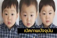 ใครคิดถึงแฝด 3 มาดู!?ล่าสุดคุณพ่อ แชร์ภาพน่ารักๆเด็กๆโตขึ้นเยอะมาก!(คลิป)