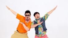 คู่ซี้พิธีกร จองฮยองดนและเดฟคอนน์ ขอถอนตัวจาก Weekly Idol หลังอยู่คู่กับรายการมานานกว่า 7 ปี!