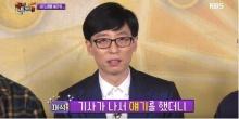 ยูแจซอก แชร์ปฏิกิริยาของลูกชายหลังจากรู้ว่ากำลังจะมีน้อง!