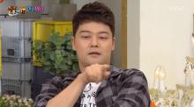 สองสมาชิก SJ ผู้ซึ่งมีความสามารถที่แค่ดูก็รู้ว่าไอดอลคนไหนกำลังออกเดทกัน!