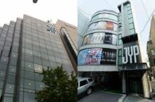 ชาวเน็ตแชร์ภาพตึกใหม่ของ JYP Entertainment ที่ใกล้จะเสร็จสมบูรณ์แล้ว