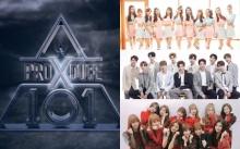 ทีเซอร์มาแล้ว! Mnet เผยเซอร์ไววัลฮิต Produce ซีซั่นใหม่ Produce_X101 ในปี 2019 (คลิป)