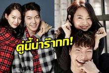 คิม อูบิน รักหวาน มั่นคง ชิน มินอา ให้การสนับสนุนผลงานใหม่ของแฟนสาว