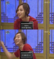 จางกึนซอกชี้แจงกับอีมินโฮว่าชอบผู้หญิงไม่ได้ปิ๊งผู้ชาย!