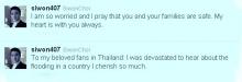ชเวชีวอนส่งกำลังใจให้แฟนๆชาวไทยที่ได้รับผลกระทบจากเหตุการณ์น้ำท่วม