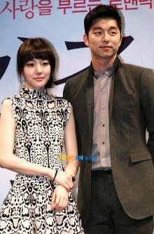 ลือสะพัด!!กงยู-ซูจองแอบบินแต่งงานที่นิวยอร์ค!!