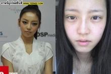 """""""คูฮารา"""" (KARA) ช็อคแฟนกับภาพหลังกรีดตาสองชั้น!"""
