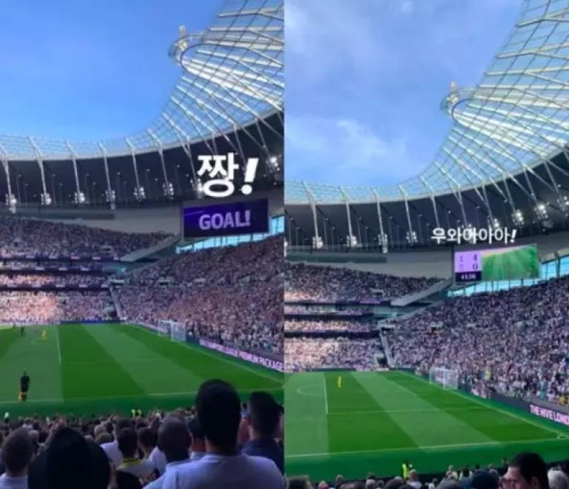 สะพัด!! จีซู BLACKPINK ซุ่มคบนักเตะดังเกาหลีใต้