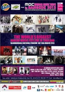 """นับถอยหลัง...เตรียมตัวมันส์ในงาน""""Fanta Presents MBC Korean Music Wave in Bangkok 2013"""""""