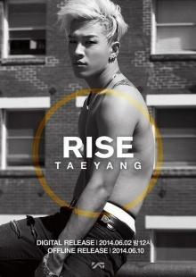 ลือ!! แทยัง (Taeyang) และมินฮโยริน (Min Hyo Rin) เข้าฉากเลิฟซีนสุดร้อนแรง