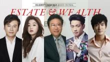 จัดอันดับความรวยคนดังเกาหลีและไอดอลบ้านรวย