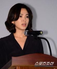 ซอง เฮเคียว น้ำตาคลอ ขอโทษข่าว เลี่ยงภาษี !