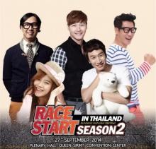 Running Man มาแล้ว! 5 พิธีกรชื่อดังบุกไทยประเดิมแฟนมีต 27 ก.ย.นี้