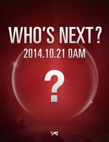YG ทำแฟนคลับงงอีกรอบปล่อยภาพทีเซอร์  Whos Next? ภาพที่ 2