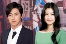 ต้นสังกัดปฏิเสธข่าวลือ ชองยุนโฮ(TVXQ) - ซอเยจี เดทกัน