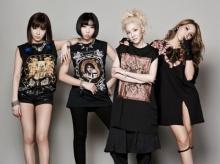 YG เผย 2NE1 จะไม่เข้าร่วมงานประกาศรางวัลสิ้นปีนี้