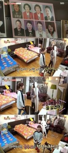 ลีกั๊กจู แอบแซะ นานะ เรื่องศัลยกรรม ในรายการ Roommate2