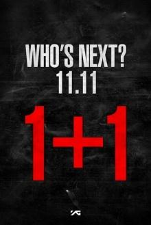 YG ปล่อยภาพทีเซอร์ปริศนา Whos Next? อีกครั้ง