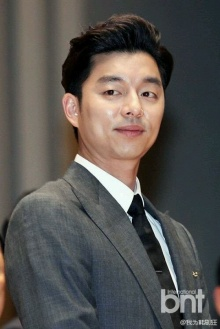 """""""กงยู"""" นำแสดง หนังแนวซอมบี้เรื่องใหม่ """"To Busan"""""""