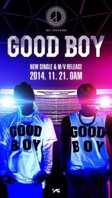 """YG เผยภาพทีเซอร์ """"Good Boy"""" โดย G-Dragon x Taeyang!!"""
