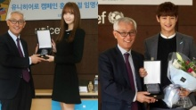 """""""ยุนอา"""" จับมือ """"มินโฮ"""" รับหน้าที่ ทูตประชาสัมพันธ์ จากทาง 'UNICEF'"""
