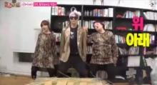 """สุดฮา!!แจ็คสัน, ยองจี และอีกุกจู เต้นคัฟเวอร์เพลง """"UP & DOWN"""" ของ EXID!!!"""