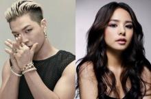 ลือสนั่น แทยัง Bigbang คบ นางเอกสาว มิน ฮโยริน