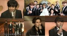 EXO คว้าแดซังอัลบั้มยอดเยี่ยม  Golden Disc Awards
