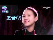 น่าเสียดาย...'น้องนัตตี้' สาวน้อยชาวไทย ปิ๋ว ตกรอบโปรเจ็คต์GGวงใหม่ JYP