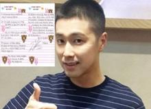 พลทหาร 'ยุนโฮ' รายงานตัว! เปิดจม. อำลาแฟน 'ดงบังชินกิ'